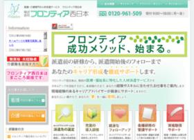 frontier-nishi.com