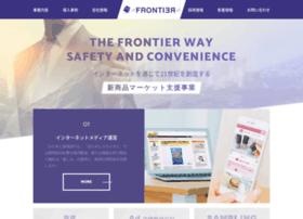 frontier4u.jp