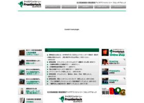 frontierlock.com