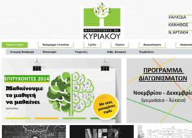 frontistiriakyriakou.gr