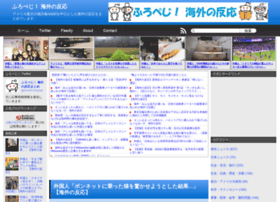 frontpage.blog.jp
