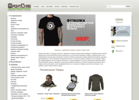 frontsnab.com