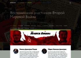 frontstory.ru