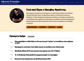 frountas.com