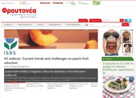 froutonea.gr