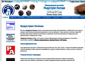 frozenfood.ru