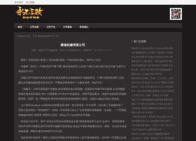 frozenrank.com