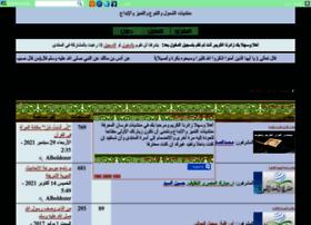frsanalmarfh.arabepro.com