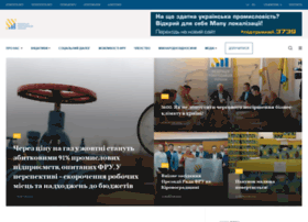 fru.org.ua