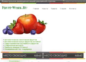 fruit-work.ru