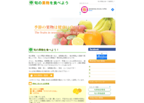 fruit7.net