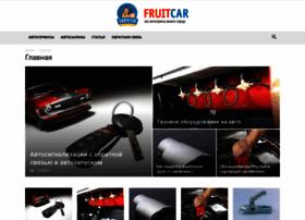 fruitcar.ru