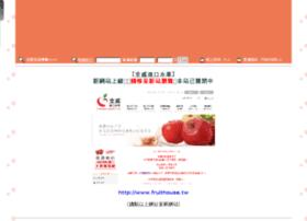 fruithouse.com.tw