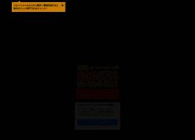 fruitmail.net