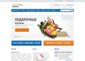 fruity-mail.ru