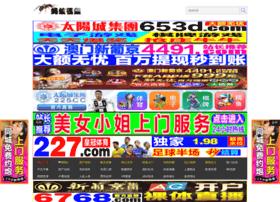 frutifri.com
