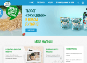 frutonyanya.ru