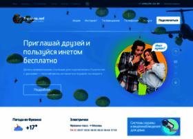 fryazino.net