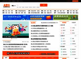 fs.bendibao.com