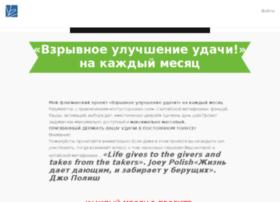 fs.vladimirzakharov.com