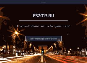 fs2013.ru