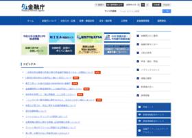fsa.go.jp