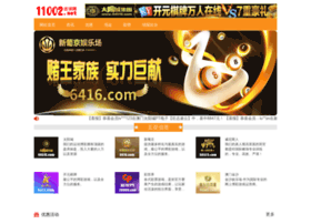 fsaac.com.cn