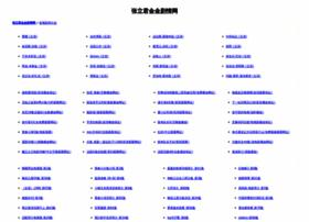 fsdj.com.cn
