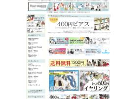 fseasons.net
