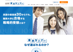 fsemi.co.jp