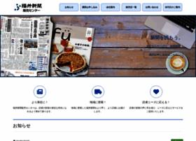 fshc.co.jp
