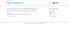 fshm-moscow.ru