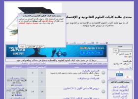 fsjes.forumaroc.net
