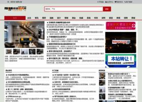 fsjiaju.com