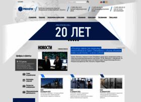 fsk-ees.ru