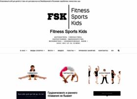 fsk.org.ua