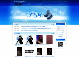 fskating.net