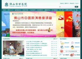 fstcm.com.cn