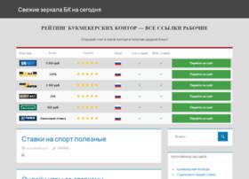 fstkub.ru
