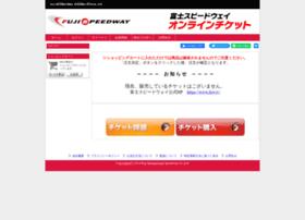 fswtv.jp
