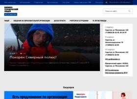 ftl1.ru