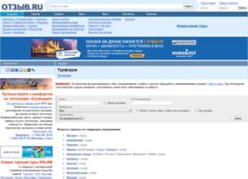 ftour.otzyv.ru