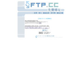 ftp.cc