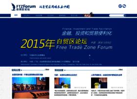 ftzforum.org