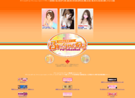 fu-channel.com