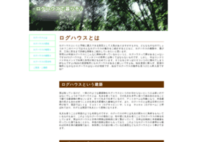fu-direct.net