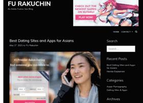 fu-rakuchin.com