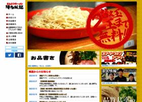 fu-ryu.net