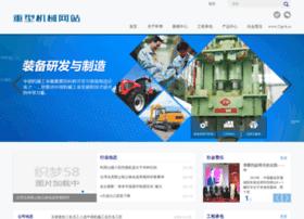 fuannen.com