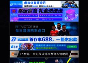 fuarmatbaa.com